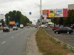 Аренда бигбордов в Днепропетровске
