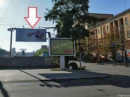 Аренда бигбордов Днепропетровске цена, щитов, бордов по Укра