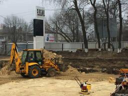 Аренда трактора в Одессе.