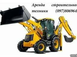 Услуги экскаватора Киеве. Аренда экскаватора Киеве.
