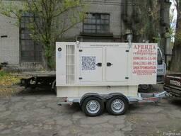 Аренда генератора (электростанции) 120 кВт, 150 кВт, 160 кВт