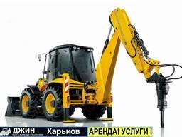 Аренда гидромолота и услуги экскаватора в Харькове