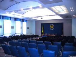 Аренда Конференц-зала