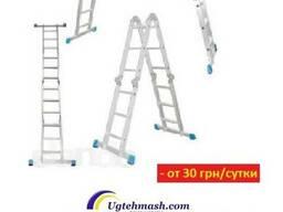 Аренда лестницы трансформер