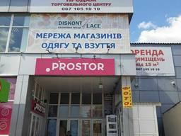 Аренда магазина 46кв. м в ТЦ Апостолово