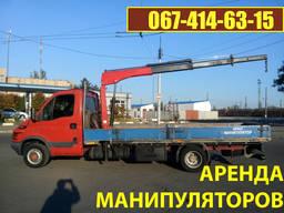 Аренда манипулятора Киев. От 5 до 15 тонн. Киев и область