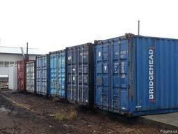 Аренда морского контейнера 20, 40 футов, аренда рефа