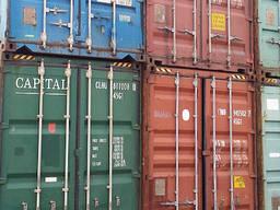 Аренда морского контейнера, бокс, склад. все районы Киева