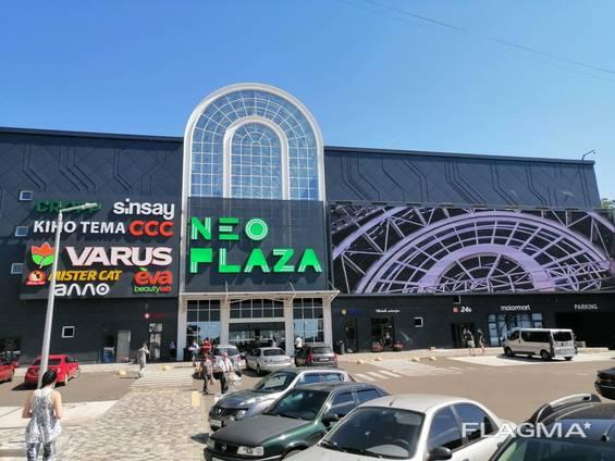 Аренда помещения от 10 м. кв под услуги ТРЦ Neo Plaza