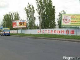 Аренда производственных помещений г. Николаев - фото 2