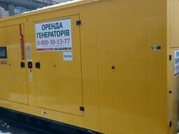 Аренда генератора мощн. 550 кВА (440 кВт) Dalgakiran DJ550PR