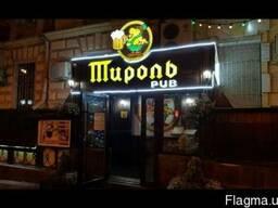 Аренда ресторана с оборудованием 323м2 метро Университет