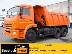 Аренда Самосвал 10т услуги Камаз грузовик услуги грузовика