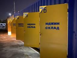 Аренда склада от 5м2 | Киев | Березняки, Комфорт Таун