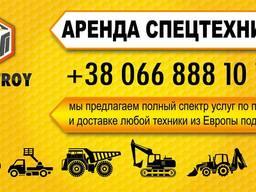 Аренда Спецтехники -JCB 4CX, Эскаватор, Автокран, Автовышка