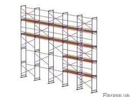 Аренда строительного инструмента - фото 2