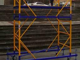 Аренда строительного оборудование