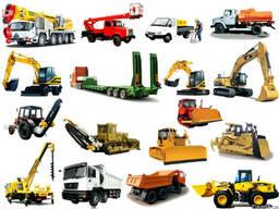 Аренда строительной техники