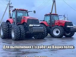 Аренда тракторов Case 310, Case 340