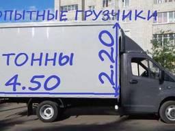 Аренда транспорта Грузоперевозки Грузчики24\7 Перевозка
