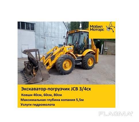 Услуги экскаватора JCB 3-4CX, JS-160W