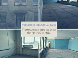 Аренда здания под хостел для рабочих в промзоне Киева