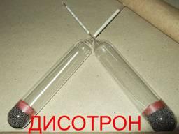 Ареометр спиртовой