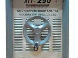 Аргонно-дуговая сварка АТТ-250