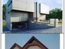 Архитектурно-строительое проектирование