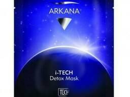 Arkana i-TECH Detox Mask - трехслойная детокс маска c микрочастицами гематита и платины. ..