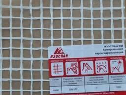 Армированная гидро пароизоляция Изоспан RM