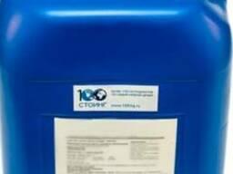 Ароматизаторы(глинтвеин, корица, гвоздика екстракт)