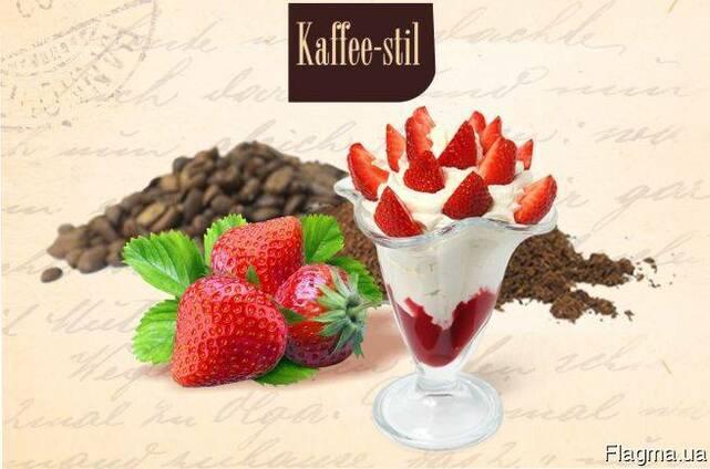 Ароматизированный свежеобжаренный кофе Клубника со сливками
