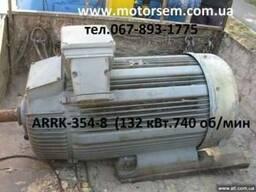 ARRK 354-8 132 квт 740 об Электродвигатель портального крана