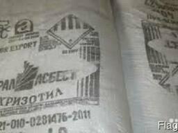 Асбест хризотиловый - А-6-50