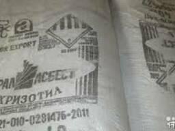 Асбест хризотиловый - А-6к-30