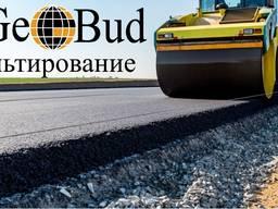 Асфальтирование работы Киев