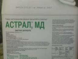 Астрал®, МД - гербіцид для захисту кукурудзи