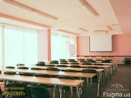Аудиторный конференц-зал на 50 мест, Гостиница Рассвет