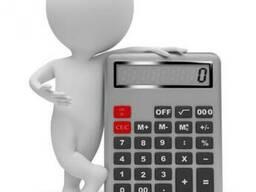 Аутсорсинг расчета заработной платы