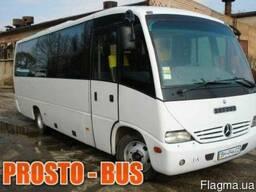 Автобус 30 мест в аренду. Заказ автобусов Одесса.