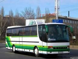Автобус Харьков-Старобельск-Харьков