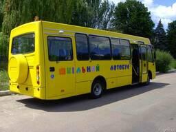 Автобус шкільний спеціалізований Ataman D093S4