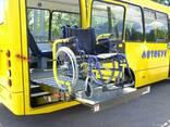 Автобус специализированный школьный Аtaman D093S4 (инвалид) - фото 1
