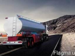 Автоцистерна SINAN / Tanker trailer-bogle suspension