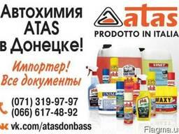 Автохимия Автокосметика Донецк