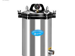 Автоклав. Электрический или сжиженный нефтяной газ Портативный паровой стерилизатор