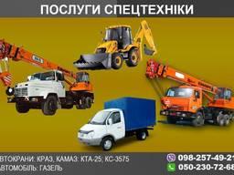 Автокран оренда /послуги автокрана 25тон/10тон/Аренда Крана