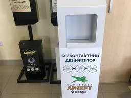 Автомат для дезинфекции рук сенсорный 5 л ВЫСТАВОЧНЫЙ