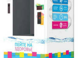 Автомат для продажи очищенной воды 250 л/час
